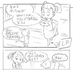 漫画のラフ画